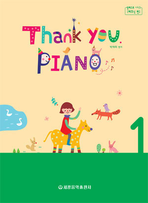 Thank you. Piano 1