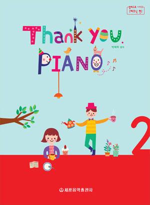 Thank you. Piano 2