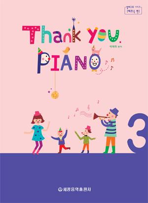 Thank you. Piano 3