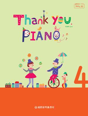 Thank you. Piano 4