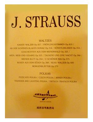슈트라우스 (왈츠)