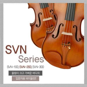 세광 바이올린 SVN-200