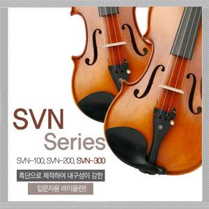세광 바이올린 SVN-300